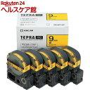 テプラ・プロ テープカートリッジ 5コ入り カラーラベル パステル 黄 9mm SC9Y-5P(1パック)【テプラ(TEPRA)】