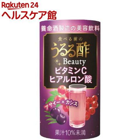 養命酒製造 食べる前のうるる酢 ビューティー アサイー*カシス味(125mL*18本)