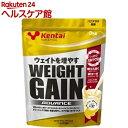 ケンタイ ウェイトゲインアドバンス バナナラテ風味(3kg)【kentai(ケンタイ)】【送料無料】