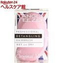 ショッピングタングルティーザー タングルティーザー ザ・オリジナル ミニ ベビーピンク(1個)【タングルティーザー】