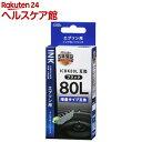 екб╝ер┼┼╡б еие╫е╜еє╕▀┤╣ ICBK80L └ў╬┴е╓еще├еп 01-4138 INK-E80LB-BK(1е│╞■)б┌екб╝ер┼┼╡бб█