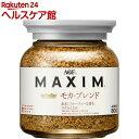 マキシムモカ・ブレンド瓶(80g)【マキシム(MAXIM)】