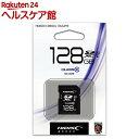 ハイディスク SDXCカード 128GB Class10 UHS1 HDSDX128GCL10UIJP3(1個)【ハイディスク(HI DISC)】