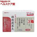 ビタトレール 桂枝茯苓丸エキス顆粒製剤(30包入*3箱セット)