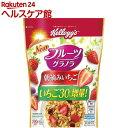 【訳あり】ケロッグ 厳選素材フルーツグラノラ 袋(200g)