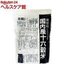 国内産十六穀米 業務用(500g)【13_k】