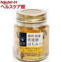 日新蜂蜜 日新蜂蜜 純粋国産 菩提樹はちみつ(130g)