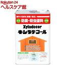 キシラデコール オリーブ(14L)