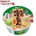イトメン 麺喰い亭 キャベツ塩味らぁめん(12コ)