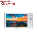 カイホウジャパン 5インチフルセグテレビ(1台)
