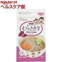 東銀来麺 野菜入り素麺 むらさき芋(160g)