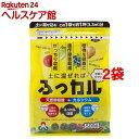 ふっカル(500g*2コセット)
