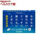 【第(2)類医薬品】ドリーミオ(6錠)