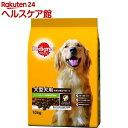 ペディグリー 大型犬用 元気な毎日サポート ビーフ&チキン&緑黄色野菜味(10kg)【ペディグリー(Pedigree)】