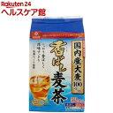 はくばく 香ばし麦茶(52袋入)【はくば...