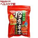 ユウキ食品 粉唐辛子(韓国料理用)(200g)