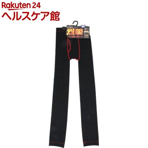 SK11 烈暖ロングパンツ ブラック&レッドステッチ M-L(1枚入)【SK11】