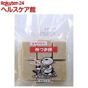 庄内協同ファーム 玄米切りもち 杵つき餅(500g)【庄内協同ファーム】