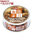 【訳あり】K&K 缶つま マッシュルームのアヒージョ ガーリック仕立て(50g)【K&K 缶つま】