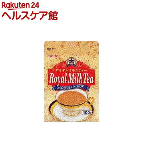 名糖 ロイヤルミルクティー(400g)の商品画像