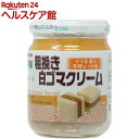 三育 粗挽き白ゴマクリーム(190g)【三育フーズ】