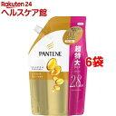 パンテーン エクストラダメージケア トリートメントコンディショナー 詰替超特大(860g*6袋セット)【PANTENE(パンテーン)】