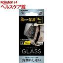 エレコム Apple Watch 40mm フルカバーガラスフィルム フレーム付き ブラック(1枚)【エレコム(ELECOM)】