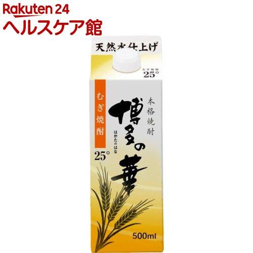 本格麦焼酎博多の華麦白麹パック 25度(500mL)