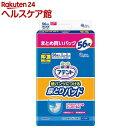 アテント 紙パンツにつける尿とりパッド 2回吸収(56枚入)【アテント】