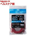 ツメ折れ防止 CAT5e LANケーブル 7m レッド LA-Y5TS-07R(1本入)