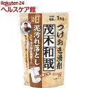 茂木和哉 つけおき洗剤 泥汚れ落とし C00278(1kg)...