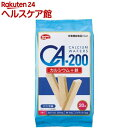 CA-200 カルシウムウエハース(20枚入)【ヘルシークラブ】