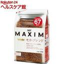 マキシムモカ・ブレンド袋(135g)【マキシム(MAXIM)】