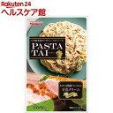 宮島醤油 PASTATAIかごしま黒豚ベーコンの豆乳クリーム 130g