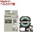 テプラ プロ テープカートリッジ 白ラベル 12mm 黒文字 SS12K(1コ入)【5_k】【テプラ(TEPRA)】