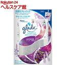 グレード ハング&フレッシュ 香りのプチバッグ ラベンダー(8g)【グレード(Glade)】