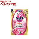 保湿入浴液 ウルモア クリーミーローズの香り つめかえ用(480mL)【ウルモア...