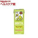 【訳あり】キッコーマン 調製豆乳(200mL*18本入)