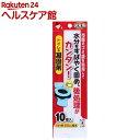 非常用トイレの凝固剤(10コ入)【15_k】...
