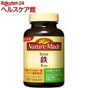 ネイチャーメイド 鉄 ファミリーサイズ(200粒)【ネイチャーメイド(Nature Made)】