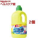 ランドリークラブ 液体カラーブリーチ 本体(2000mL*2コセット)【ランドリークラブ】