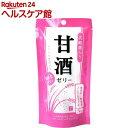 乳酸菌入り甘酒ゼリー(15g*7包)