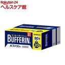 【第(2)類医薬品】【企画品】バファリンA(80+20錠)【バファリン】