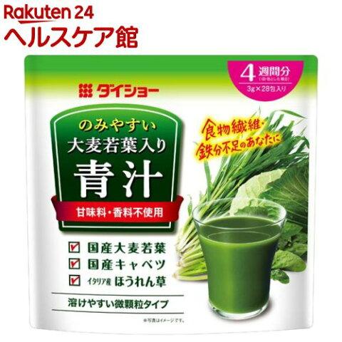 のみやすい 大麦若葉入り 青汁(3g*28包)【ダイショー】