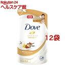 ダヴ ボディウォッシュ シアバター&バニラ つめかえ用(340g 12袋セット)【ダヴ(Dove)】