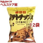 ポテトチップス 小樽編 うす塩味(72g*12コ)