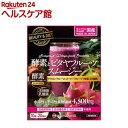 【訳あり】【アウトレット】酵素とピタヤフルーツスムージー(2...