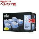 ブラウン クリーン&リニューシステム専用 洗浄液 カートリッジ CCR6(6コ入 2セット)【ブラウン(Braun)】