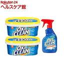 ショッピングオキシクリーン オキシクリーン ボリュームセットC(1セット)【オキシクリーン(OXI CLEAN)】
