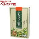 シジュウム茶 160g(5gX32袋)(160g(5g*32袋))